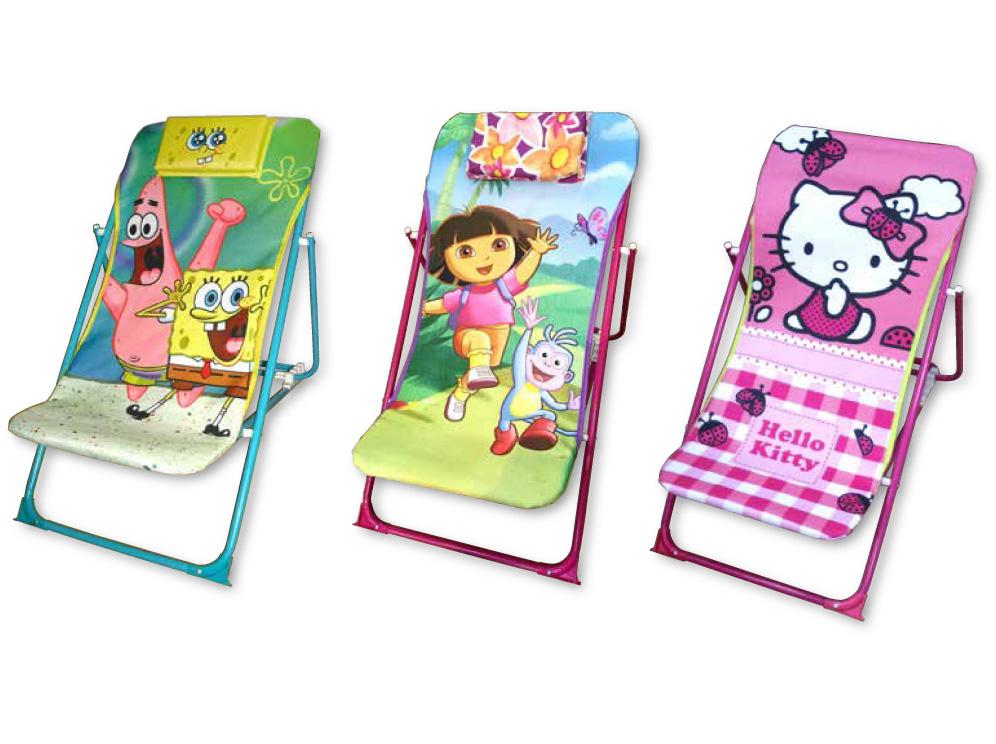 כסאות נוח לילדים