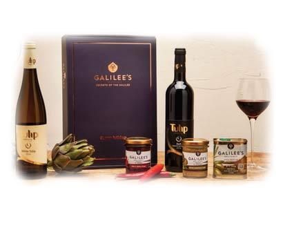 מארז יינות וממרחים גולד