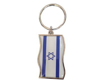 מחזיק מפתחות דגל ישראל