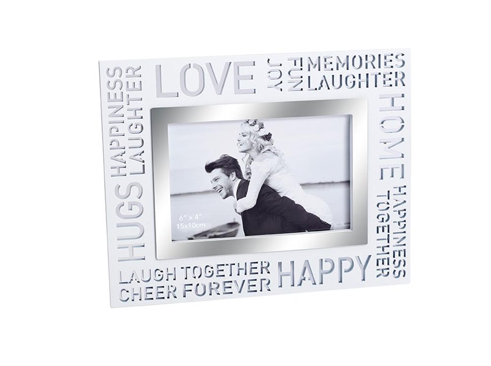 מסגרת לתמונה אוהבים