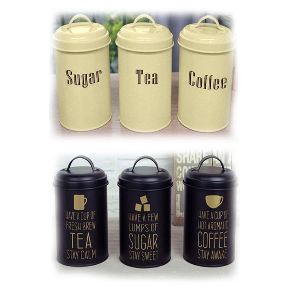תה קפה סוכר המטבחון