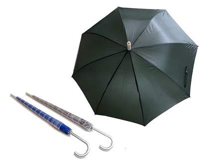 מטריה  23 בשרוול