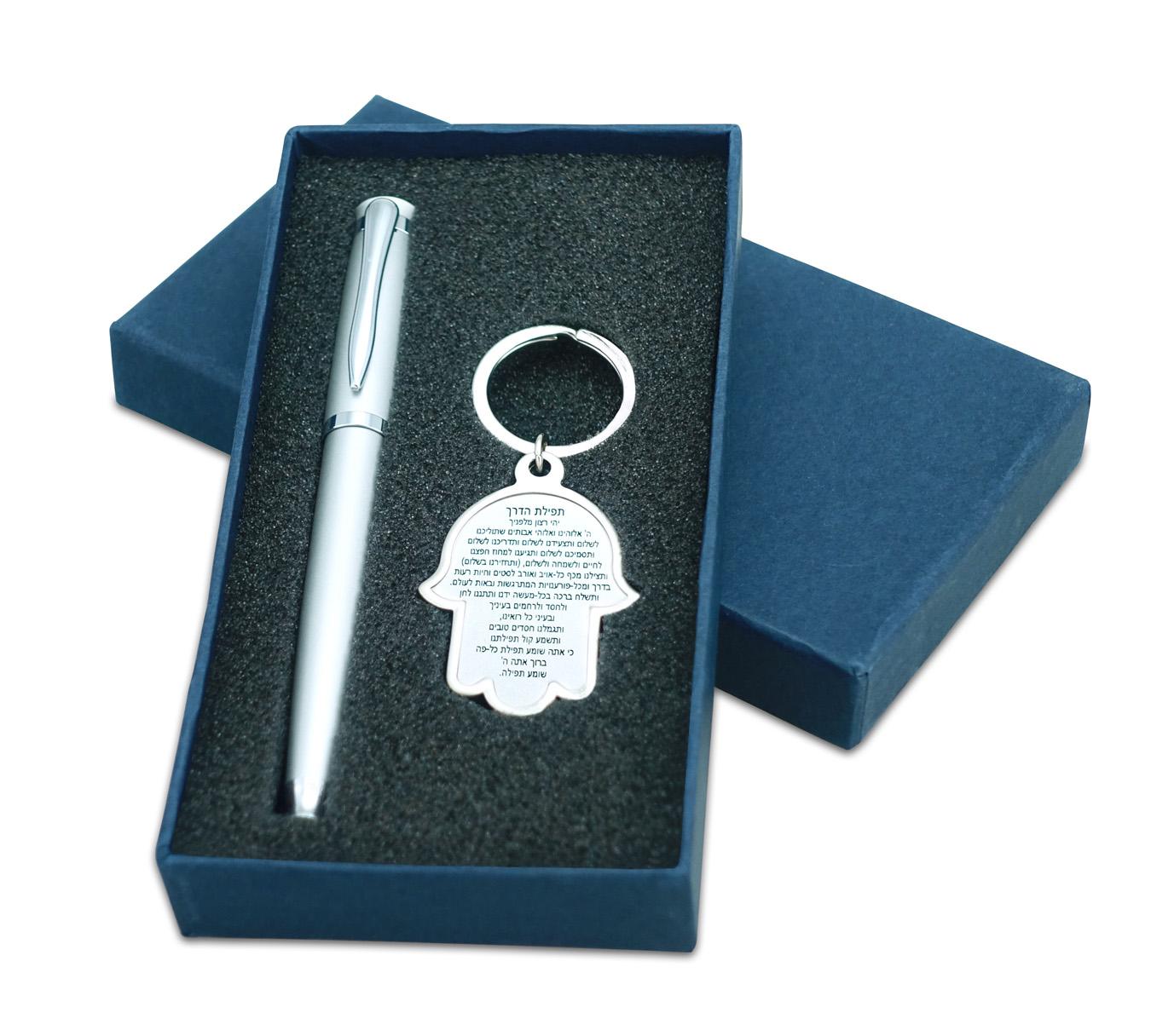 סט מחזיק מפתחות חמסה +עט מטאפ