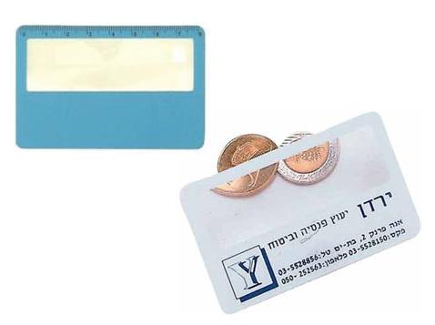 זכוכית מגדלת כרטיס אשראי