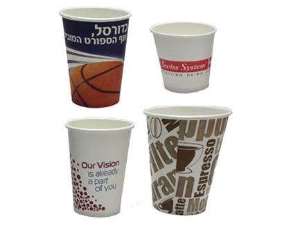 כוסות קרטון ממותגות