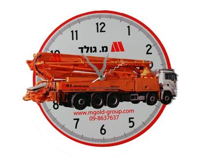 שעון קיר לפרוצס