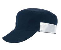 כובע מצחיה לאבטחה