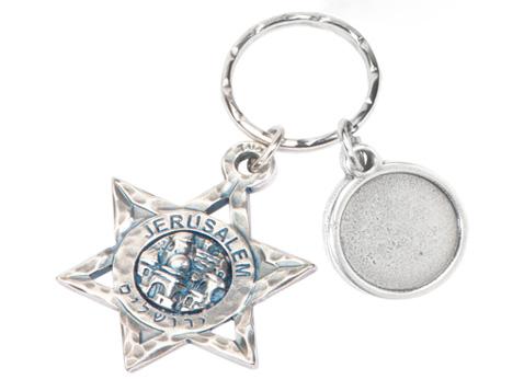 מחזיק מפתחות ירושלים
