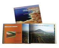 ספר צילומי ישראל