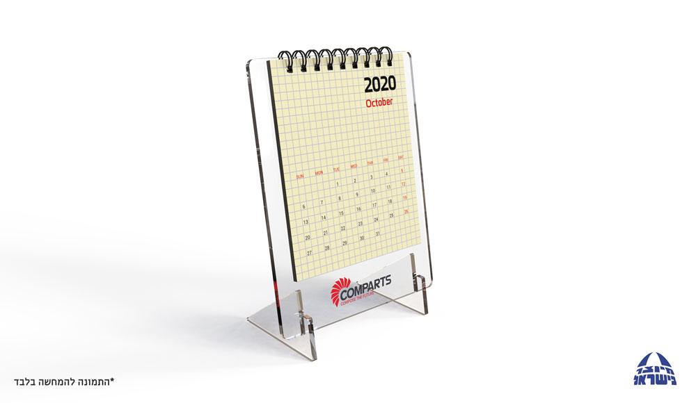 לוח שנה טילט