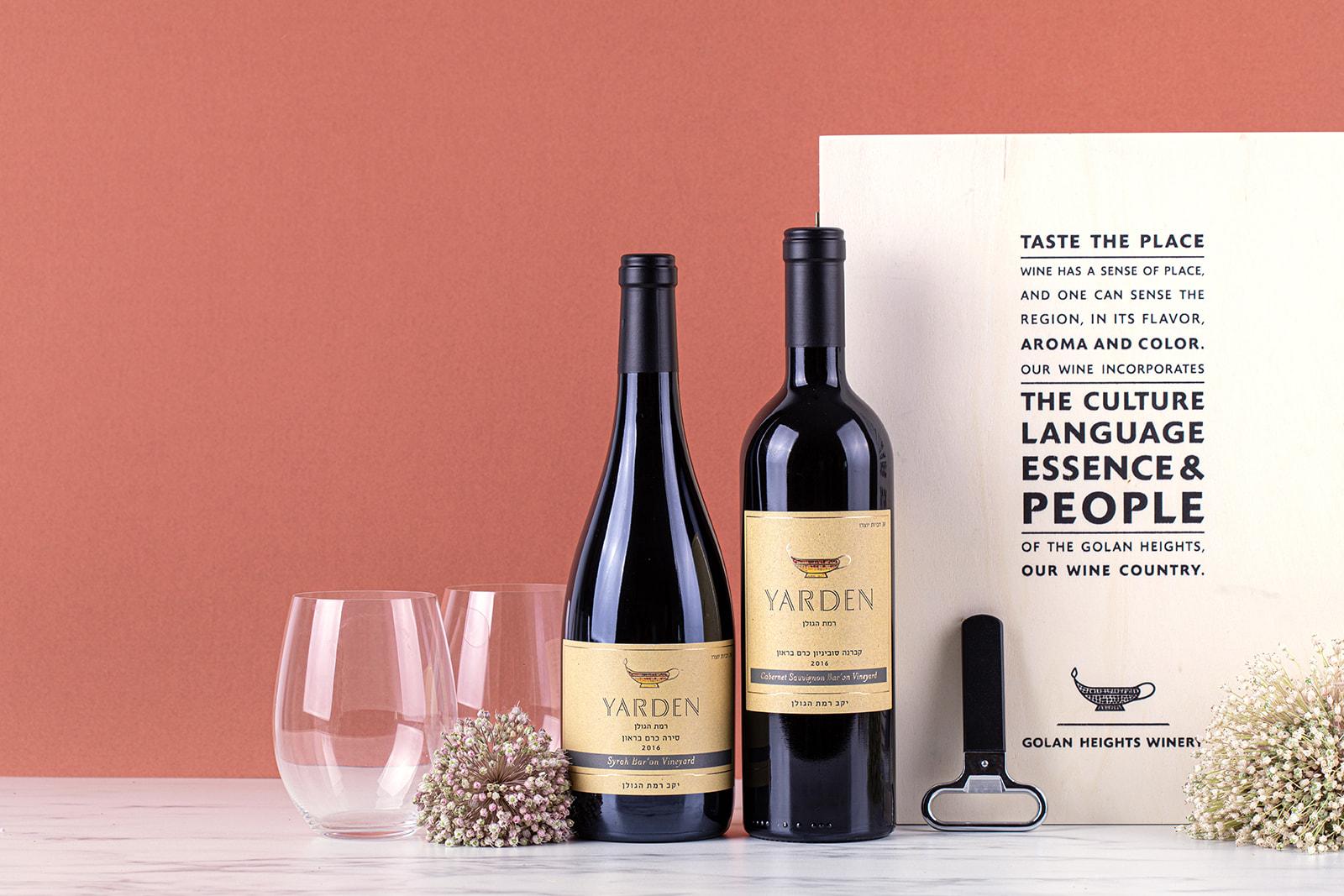מארז יין עם כוסות ופותחן