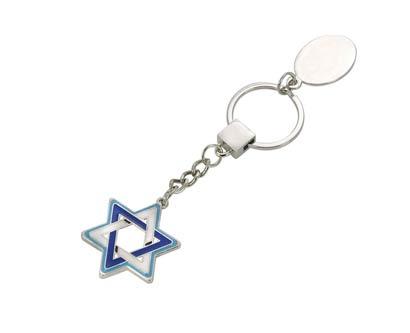 מחזיק מפתחות מגן דוד