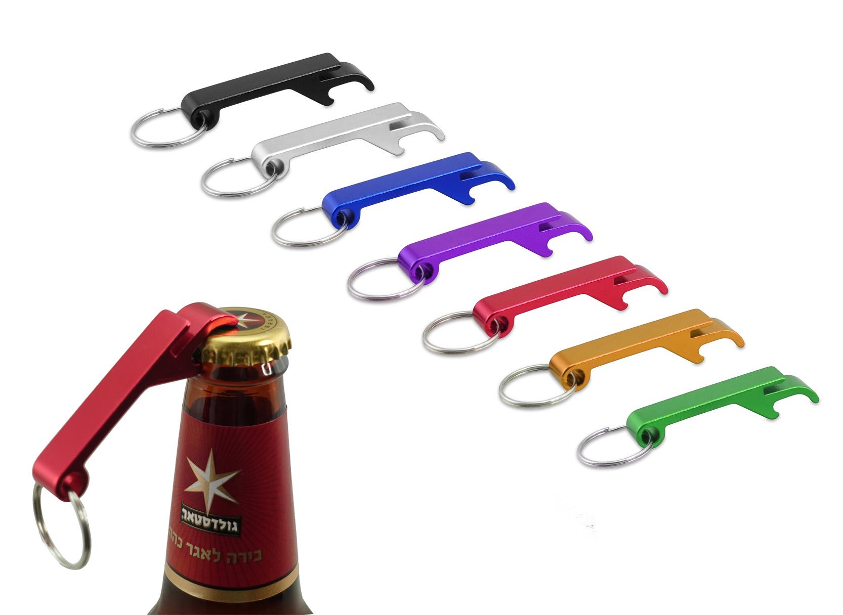 פותחן מחזיק מפתחות שפריץ