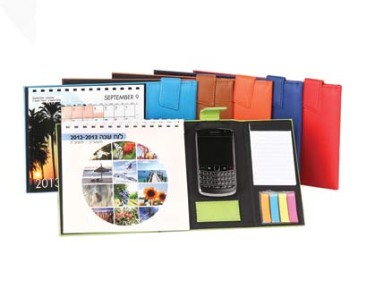 לוח שנה מאורגן