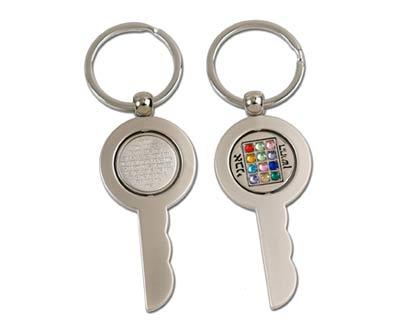 """מחזיק מפתחות """"מפתח חושן"""""""