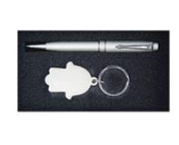 סט מחזיק מפתחות + עט