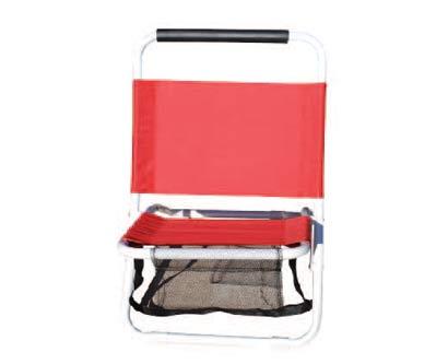 כיסא ים עם מקום לעיתונים