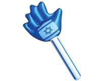 יד מתנפחת דגל ישראל
